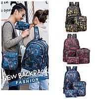 Набор школьный универсальный рюкзак, сумка, пенал 3 в 1 Military с USB для средней/старшей школы, 3 цвета