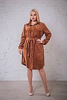 Жіноча сукня - сорочка вельвет кольору кемел від виробника. Розміри: 52, 54, 56, 58. Виміри в описі., фото 1