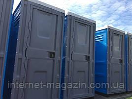 Туалетная кабина Люкс с умывальником