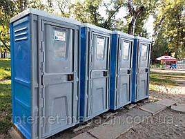 Туалетная кабина Люкс
