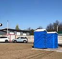 Туалетная кабина + раковина и умывальник по акции от четырех едениц, фото 10