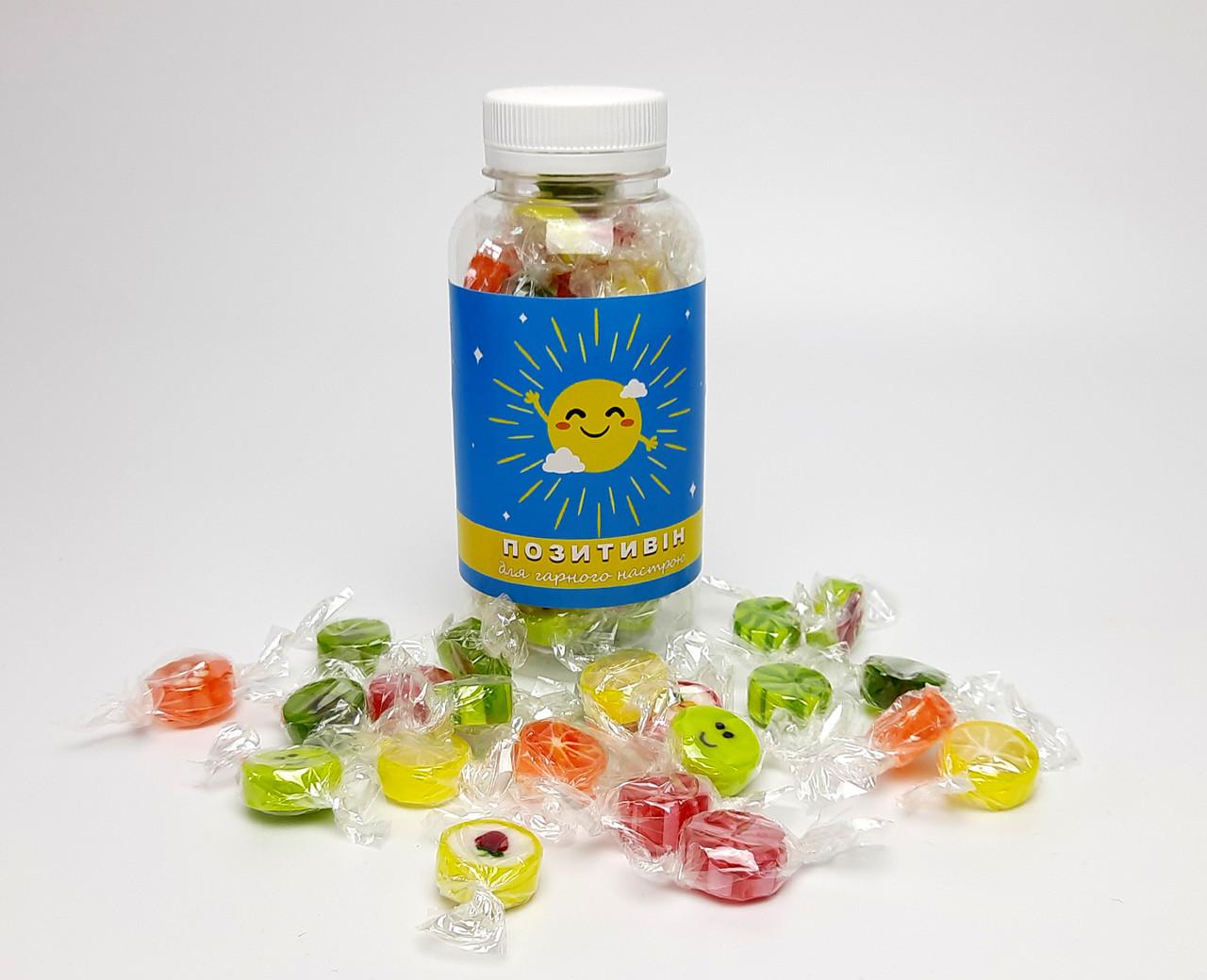 """Конфеты в баночке """"Позитивин"""" - лучший подарок для хорошего настроения - Идеальное средство от грусти и печали"""