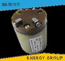 Электромагнит ЭМ 54-25
