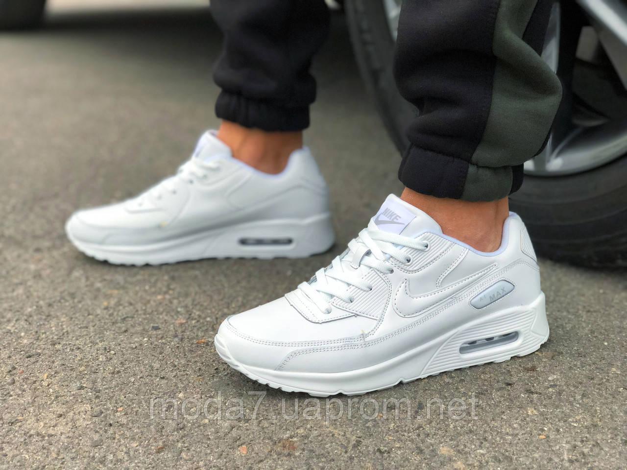 Кроссовки мужские белые Nike Air Max 90 кожа реплика