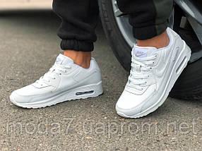 Кроссовки мужские белые Nike Air Max 90 кожа реплика, фото 3