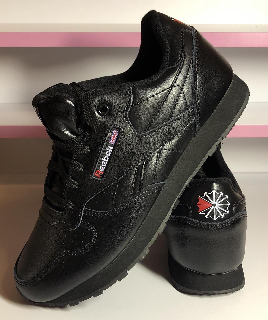 Кожаные демисезонные кроссовки Reebok classic 41-46 размеры, черные кроссовки рибок классик
