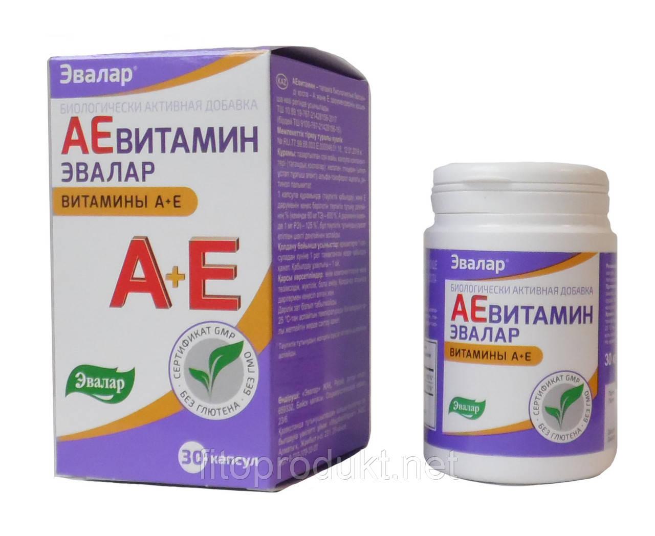 АЕвитамин витамины А+Е, 30 капсул Эвалар