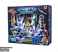 Робот TOBOT GIGA Q1905 MIC (TC122248)