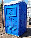 Биотуалет кабинка с умывальником и помпой, фото 10
