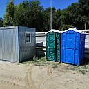 Туалетная кабина биотуалет + раковина и умывальник от 4х единиц, фото 10