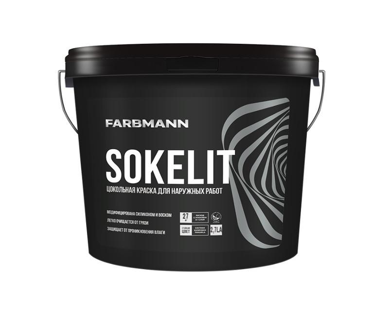 """Краска силиконизированная FARBMANN SOKELIT для цоколя база """"LA""""-белая 2,7л"""