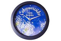 Часы сувенирные с логотипом