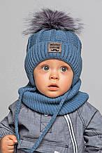 Теплый детский комплект для мальчика 1-2-3-4 года: шапка на флисе с помпоном + вязаный шарф - хомут, синий