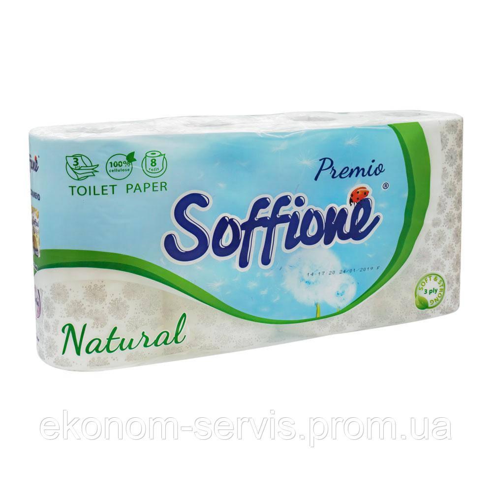 Туалетная бумага Soffione Natural 3 слоя 8 рулонов Белая