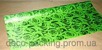 Упаковка цветочная зеленая Satin Rose ( 5 Ярдов)