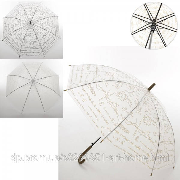 Зонт детский складной ББ MK-3644 73х92 см