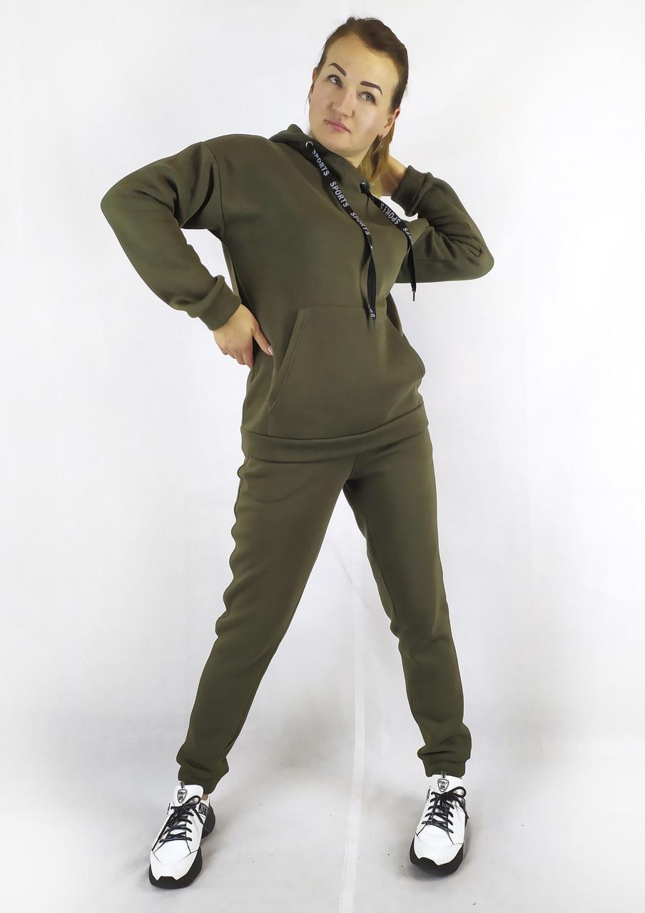 Теплый зимний женский спортивный костюм цвета хаки с толстовкой и брюками XL, XXL, 3XL