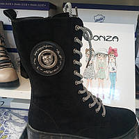 Ботинки осень на флисе Lonza