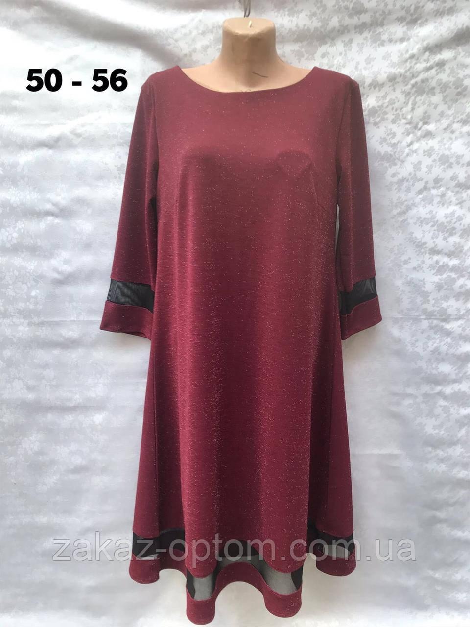Платье женское оптом(50-56)Украина-62996