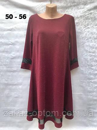 Платье женское оптом(50-56)Украина-62996, фото 2