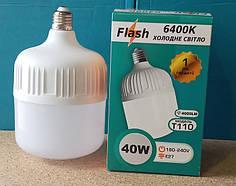 Мощные LED лампа 40w T110 E27 Flash 6400K 4000Lm
