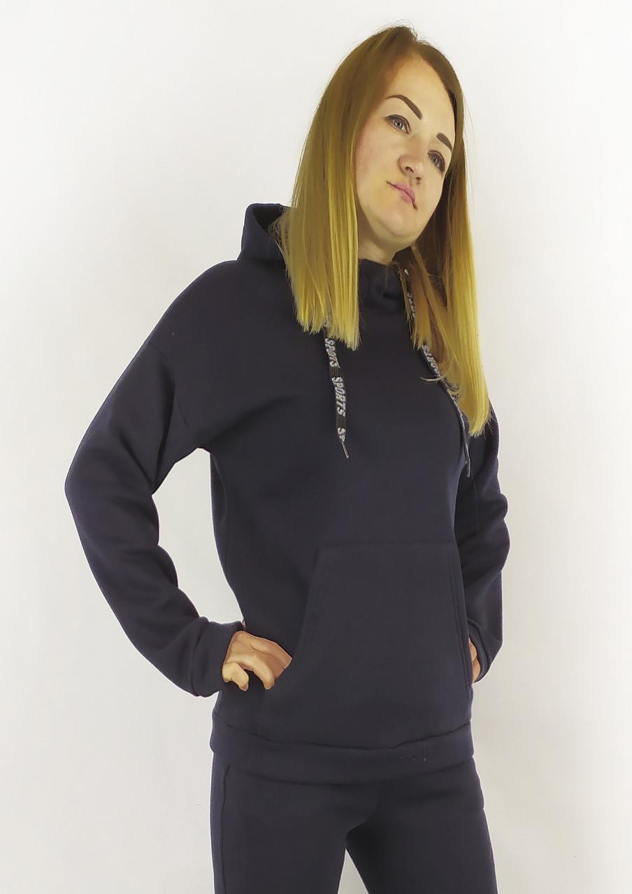 Молодежная темно-синяя женская кофта с капюшоном на флисе с карманами S, M, L
