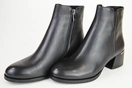 Ботинки кожаные демисезонные Berkonty 0715 черные байка