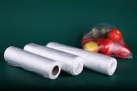 Пакеты фасовочные для пищевых продуктов в рулоне 23 x 40 см (уп-500 шт)