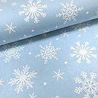Хлопковая ткань (ТУРЦИЯ шир. 2,4 м) крупные белые снежинки на голубом
