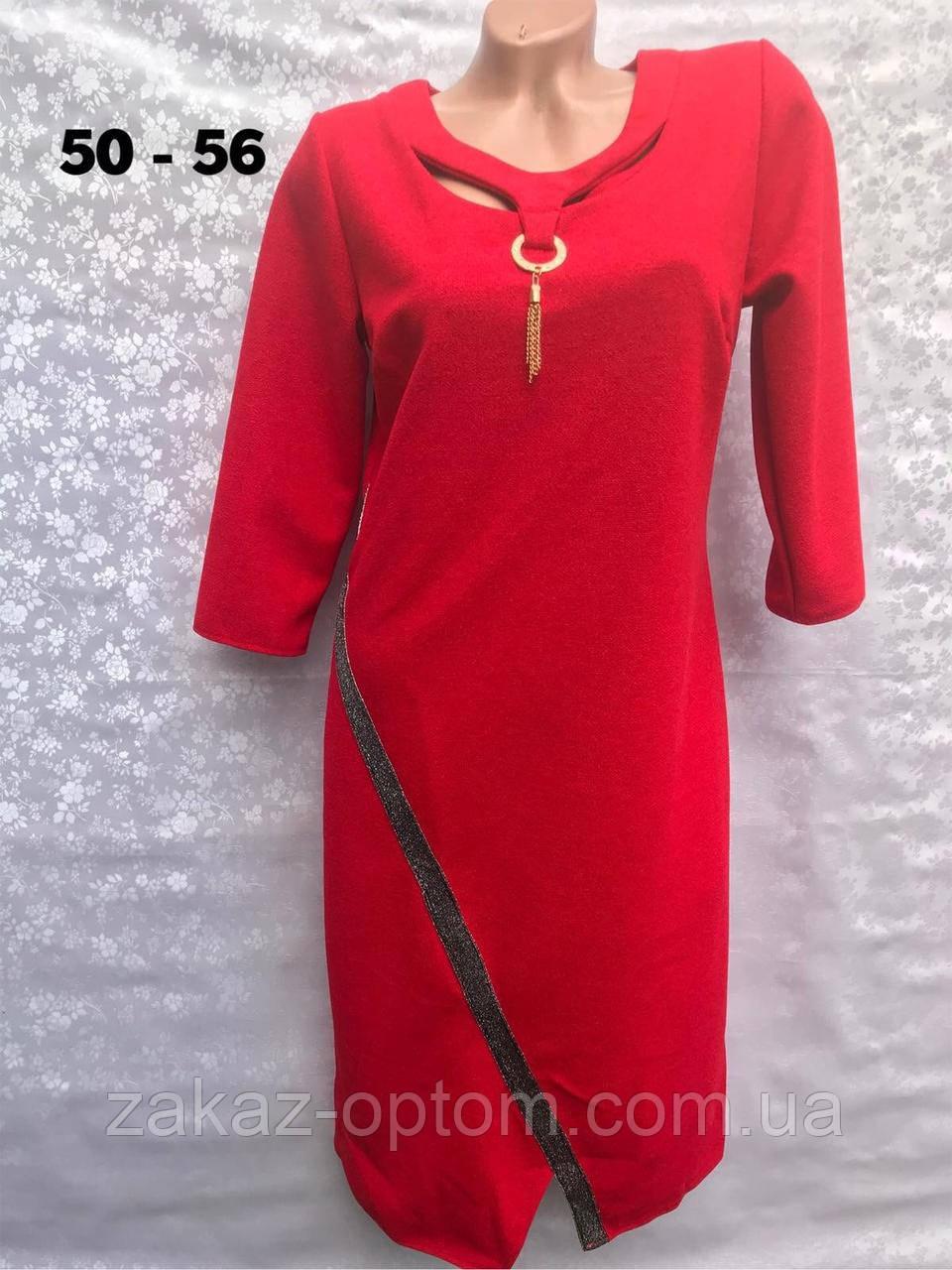 Платье женское оптом(50-56)Украина-63003