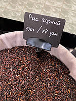 Рис чорний дикий (рис чорний дикий)