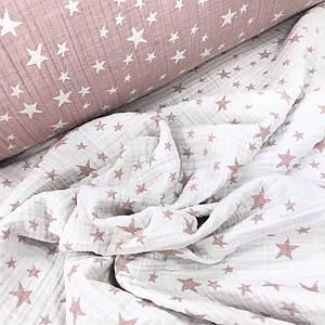 Ткань муслин жатый четырехслойный (двухсторонний), звездочки цвет пудра (шир. 1,3м)