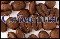"""Кофе в зернах """"Себастия"""" GARDMAN (Гардман) , фото 1"""