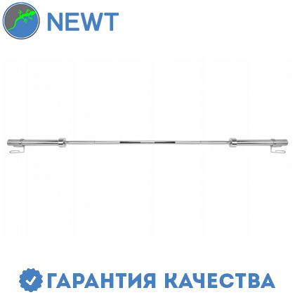 Гриф для штанги олимпийский Newt Olimpic 2200 мм, d- 50 мм, вес 20 кг, фото 2