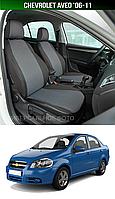 Чехлы на сиденья Chevrolet Aveo '06-11 из темно-серой Автоткани. Авточехлы Шевроле Авео