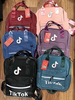 Рюкзак тканевый со светоотражателями 38*26 см модный Tik Tok Zenya