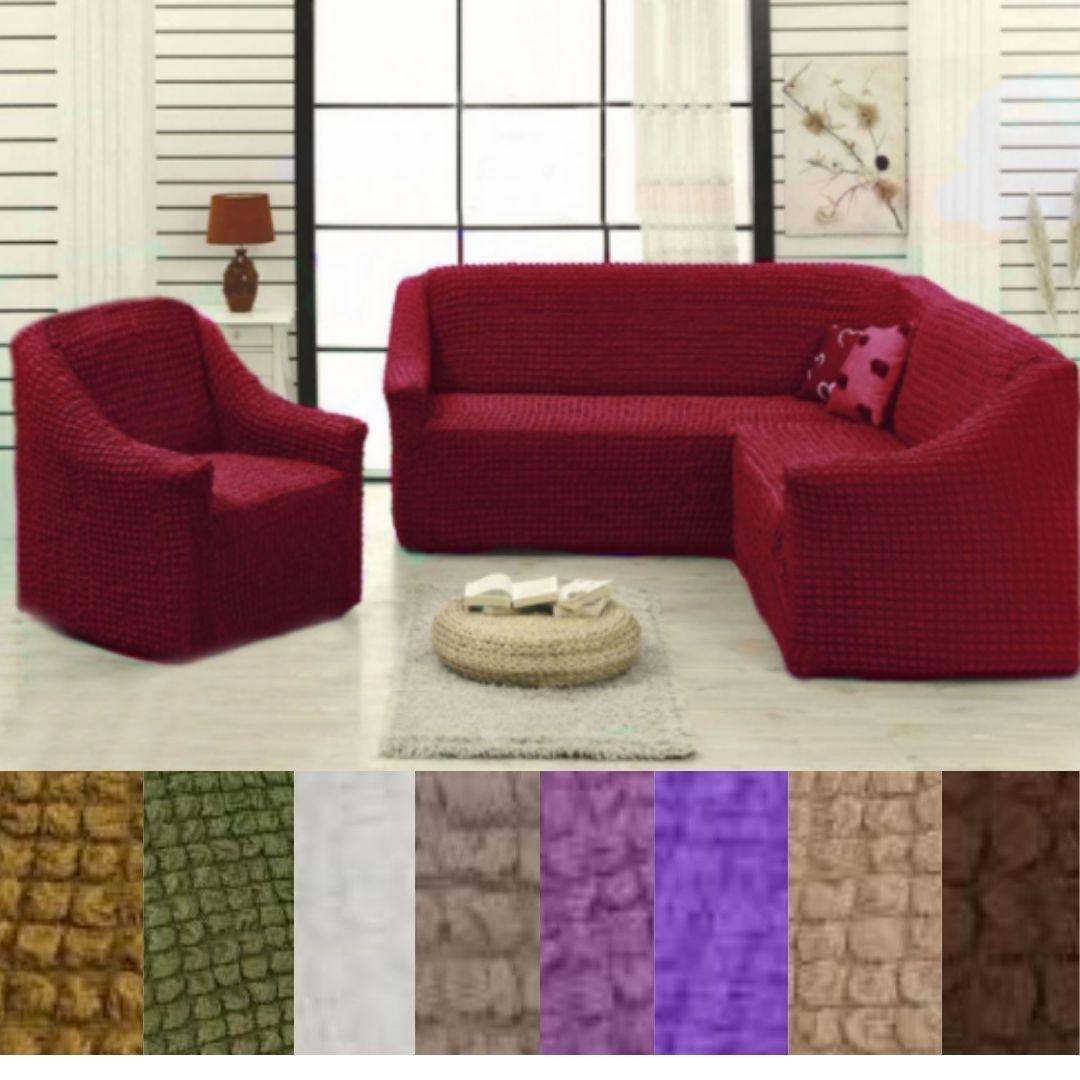 Натяжные чехлы на угловой диван и кресло турецкие без оборки жатка Бордовый Разные цвета