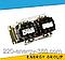 Пускатель ПМА-4500 кат.110В, 127В, 220В, 380В, фото 2