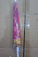 Карнавальный зонт кружевной, зонтик для танцев розовый