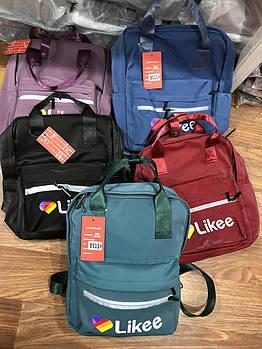 Рюкзак тканевый со светоотражателями 38*26 см модный Likee Zenya