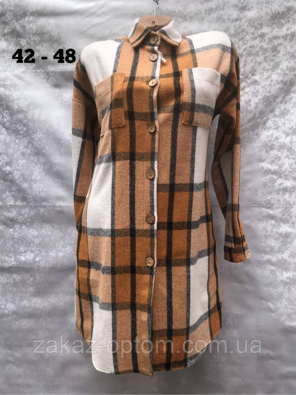 Рубашка женская оптом(42-48)Украина-63014