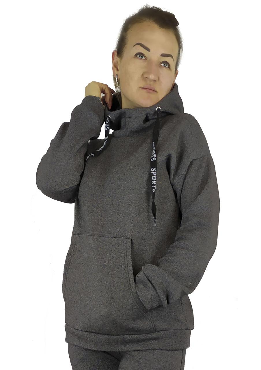 Теплая женская зимняя кофта-худи серого цвета на флисе с капюшоном XL, XXL, 3XL