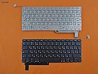 """Клавиатура для Apple Macbook Pro Unibody 13.3"""" A1278 MB467, RU, Black, (под подсветку, вертикальный Enter)"""