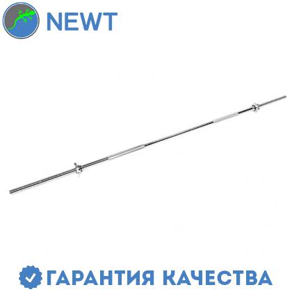 Гриф штанги прямой Newt 1,8 м 25 мм