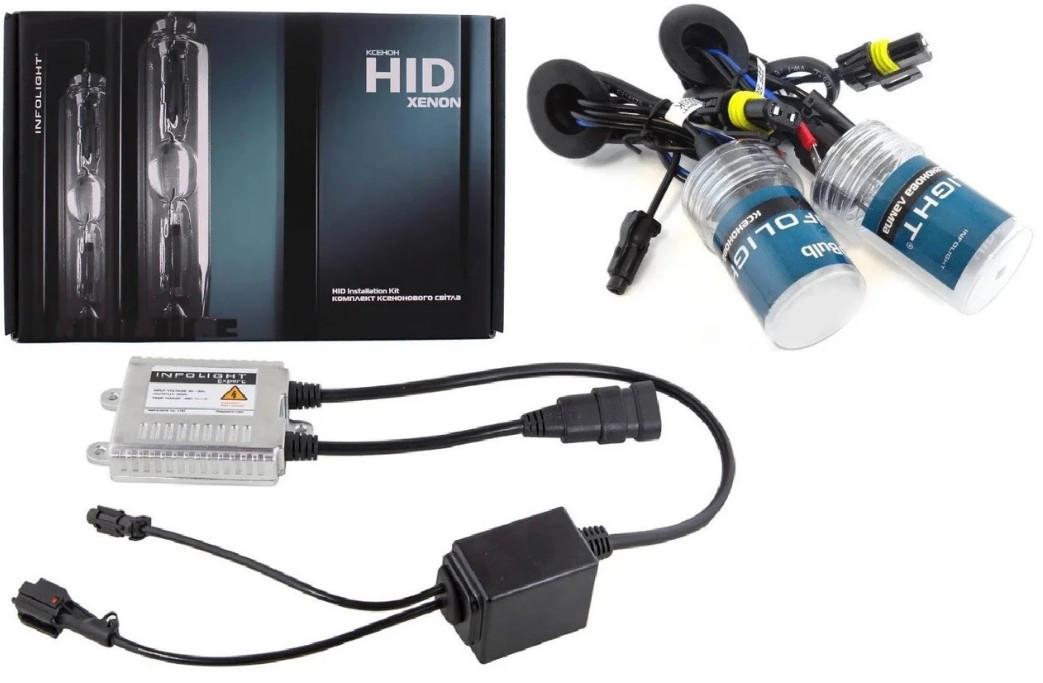 Комплект ксенонового света Infolight Expert H7 5000K 35W (P101045)