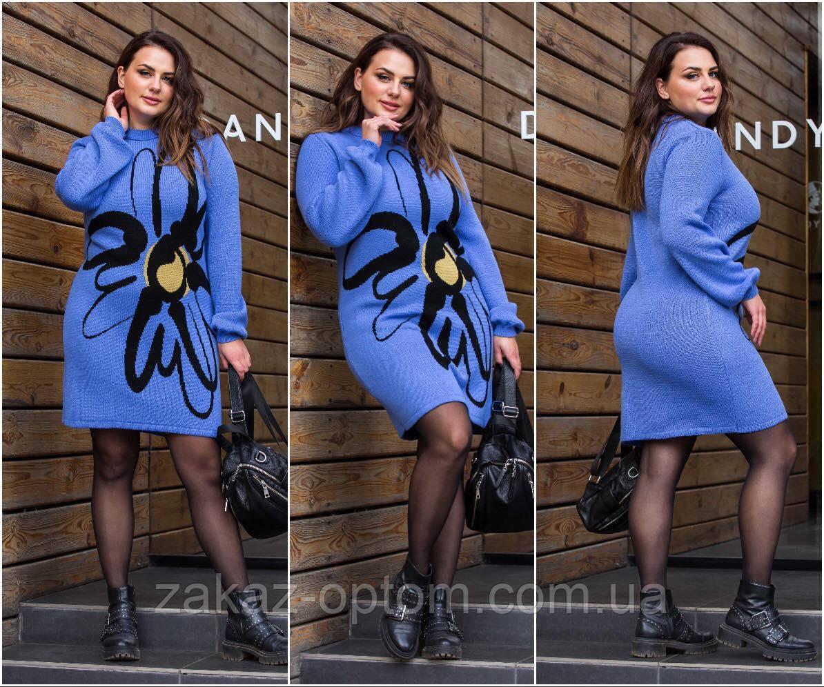 Платье теплое женское оптом(46-56)Украина-63024