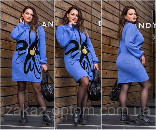 Платье теплое женское оптом(46-56)Украина-63024, фото 2