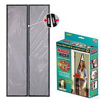 Антимоскітна сітка Magic Mesh 200см Х 100см, москітна сітка, москітна сітка опт, сітка меджик, сітка оптом