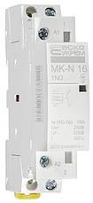 Модульний контактор MK-N 1P 16A 1NO 220V, фото 2