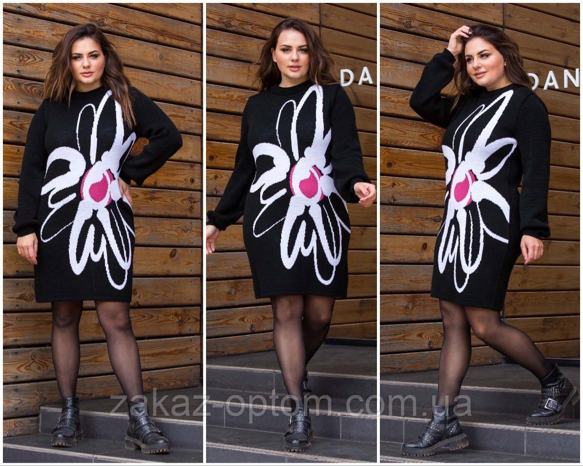 Тепле плаття жіноче оптом(46-56)Україна-63026